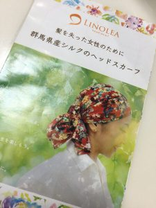 シルクのヘッドスカーフに想いを込めて〜LINOLEA(リノレア)