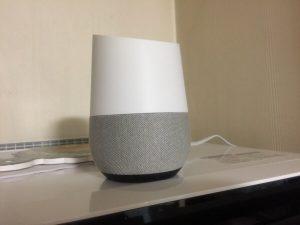 GoogleHomeを購入!携帯機能に連携して操作も簡単、疑問はグーグル先生に聞けば良い