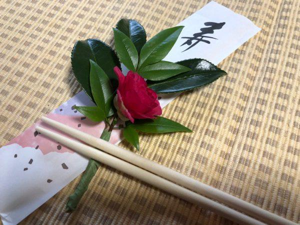 新春を季節の花で愛でる〜箸置きにもちょっとした工夫を
