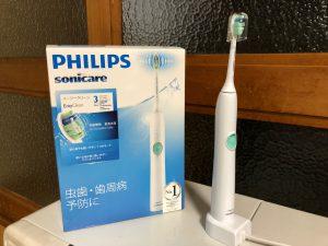 これで将来の入れ歯ともおさらばです!電動歯ブラシと定期健診で健康財産を手に入れましょう